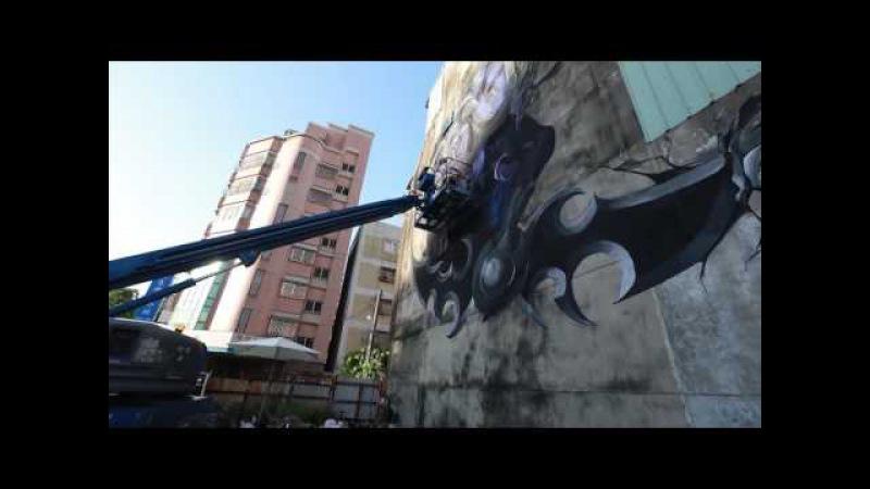 Граффити «Иллидан» — таймлапс
