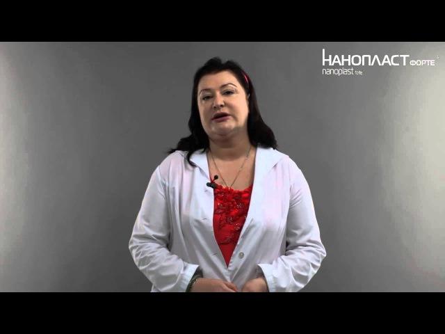 Артроз коленного сустава (гонартроз): лечение гонартроза с НАНОПЛАСТ форте