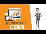 YouTube для бизнеса. Как получать клиентов и трафик из Ютуб?
