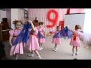 Танец Синий платочек Эмилия Белан постановка