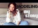 Моделинг   Как стать моделью?!   Моя история