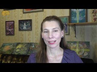 Приглашение на открытый вебинар Юлии Ромас