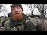 Российско-украинская война: Российские боевики входят в Дебальцево.