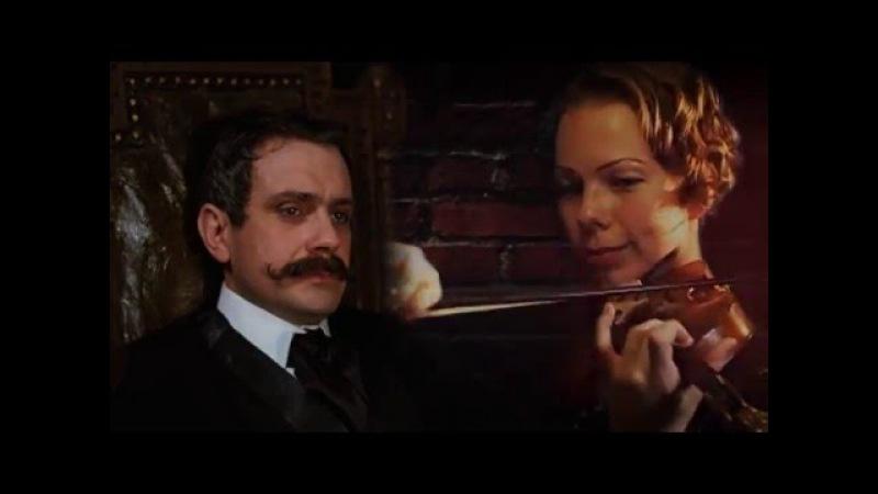Sherlock Holmes. Anna Petrova.
