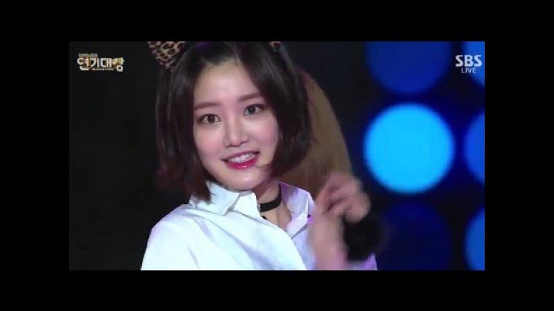 141231 Lee Yoo Bi - Like a Cat (AOA) @ 2014 SBS 연기대상