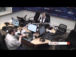 Евгений Сатановский ● 14:00-15:00 ● 24.03.2016 ● От двух до пяти ► Вести ФМ