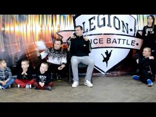 Legion battle studio (Стас Богдан vs Динис Ростик)