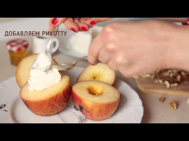 Рецепт райские яблочки - CF.UA