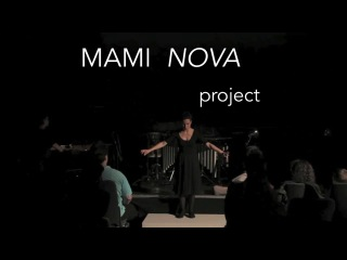 MAMI NOVA project - Что есть дуэт