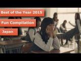 BugagaTV Лучшие Приколы из Японии за 2015 год (Best of Year 2015 Japan)