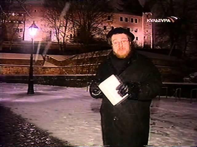Партитуры не горят Антонин Дворжак