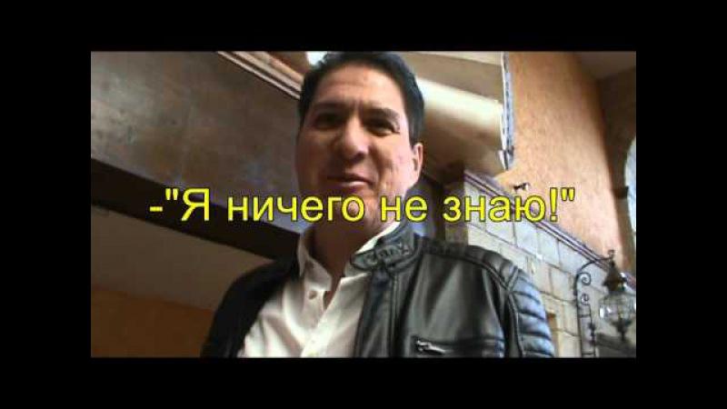 Что мексиканцы думают о русских?/Que piensan los mexicanos sobre los rusos