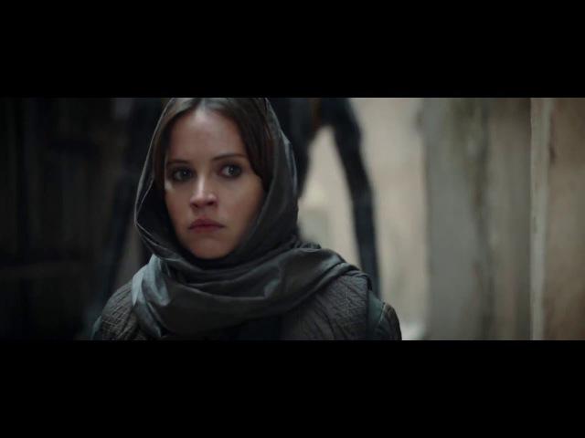 Бунтар-один. Зоряні війни: Історія / Rogue One: A Star Wars Story (2016) (український трейлер)