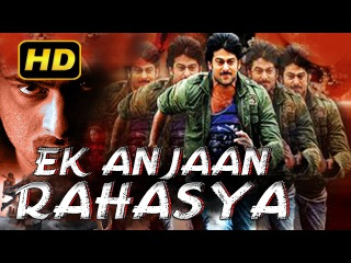 Ek Anjaan Rahasya (2016) Full Hindi Dubbed Movie | Prabhas, Kangana Ranaut, Sonu Sood, Ali