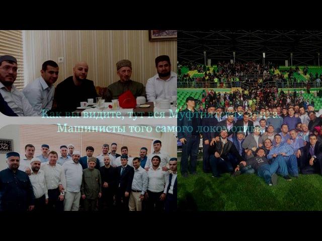 Смута «ДУМД» 2 | АбдульДжалиль Афанди про Муфтия Ахмада хаджи и Муфтият РД!
