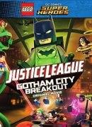 Лего Супергерои DC: Лига справедливости – Разборки в Готэме   (2016)