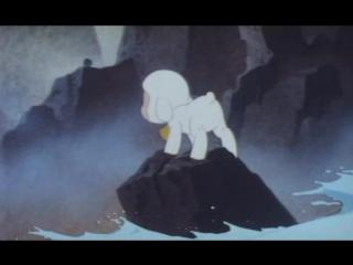 •AML•   Колокольчик Чирина ( Chirin no Suzu) 1978