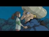 Унесённые призраками/Sen to Chihiro no kamikakushi (2001) ТВ-ролик №10