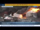 На нефтебазе под Киевом спасатели обнаружили тело погибшего
