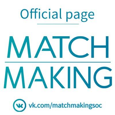 Noname gg matchmaking