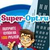 Товары для одностраничников оптом | Super-Opt.ru