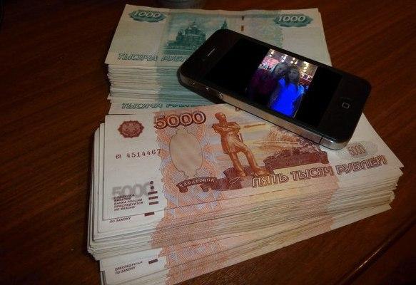 Кредит краснодаре плохой банк!