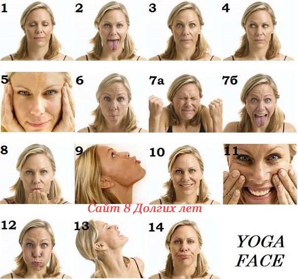0JU357ri2to - Йога для лица против старения кожи