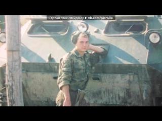 «Чечня- Аргунское ущелье 2001 год» под музыку Игорь Максимов - Шексна. Picrolla