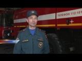 Дежурство в пожарной части