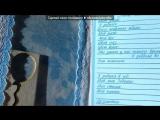 под музыку Mandy Moore - Only Hope  - Only Hope (музыка из кфильма Спеши любить) самый классный венский вальс!. Picrolla