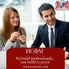 МСФО | фин. менеджмент | международные курсы