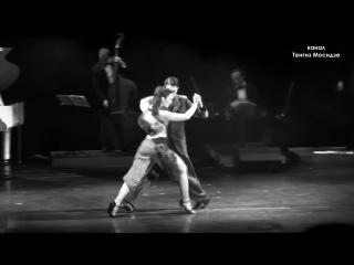 Tango Derecho Viejo. Julian Sanchez y Melina Mourino with Solo Tango orchestra. Танго. 20141