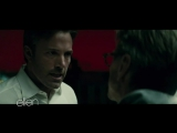 Бэтмен против Супермена: На заре справедливости / Фрагмент №3