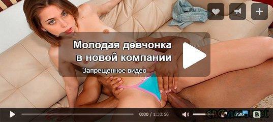Вкантакте бесплатные секс фильмы