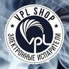 VPL Shop | Электронные сигареты | Ароматизаторы