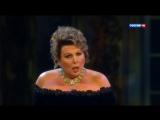 Мария Гулегина и Дмитрий Скориков. Ария и кабалетта Абигайль из оперы