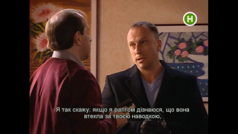 Сериал ГИБДД и т д серия 14