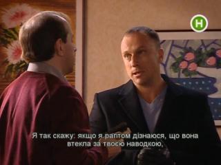 Сериал ГИБДД и т.д. серия 14