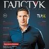 Мужской журнал «Галстук», Карелия