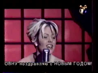 Юлия Началова - Tomorrow never dies 007
