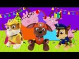 Мультики для детей - Свинка Пеппа открывает сюрпризы с Щенячим патрулем