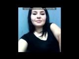 «С моей стены» под музыку Loc Dog ft. Александр Алиев - Я ушел навсегда,я правда не вернусь, меня с тобой связывает только слово