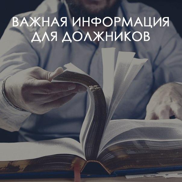 Долги «выбьют» по закону - Новости Нижнего Новгорода