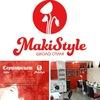 Школа стиля Maki Style