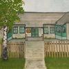 Чернецкая  сельская библиотека