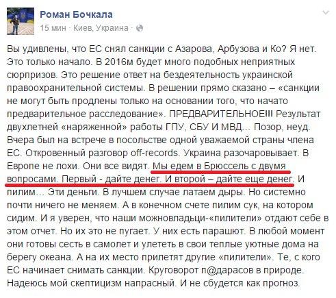 Давление на Москву из-за конфликта на Донбассе сейчас не так ощутимо, как еще полгода назад, - посол Мельник - Цензор.НЕТ 9075