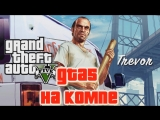 Gta 5 Pc Demo Download