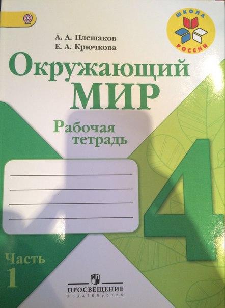 литературное чтение 2 класс учебник 1 часть