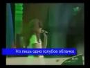 Девочка Турчанка,которая заставила плакать весь зал