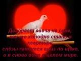 Слава Корецкий Тает свеча